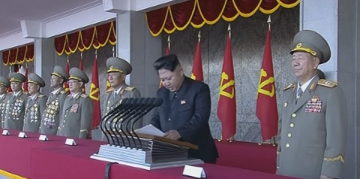 The North Korean president Kim Jong-Un giving a speech during a massive military parade held prior to 70th anniversary of the ruling Workers' Party.