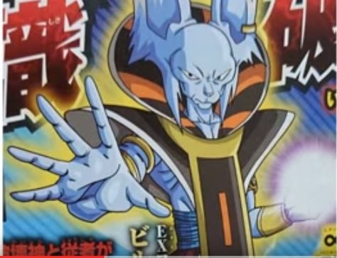The leaked photo of the fusion between Beerus and Whis in Dragon Ball Fusion.