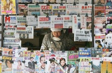 Chinese media may be contributing to China's slowing economy.