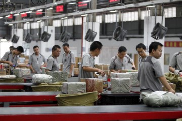 About 30 percent of items sold on major Chinese e-commerce platforms fail quality standards.