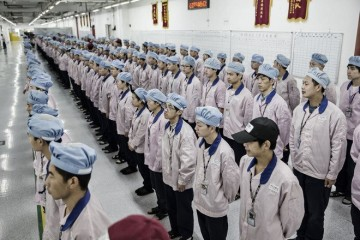 Workers at a Chinese factory.