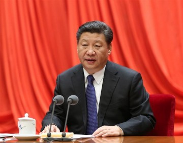 Chinese President Xi Jinping urged government officials to carry out reforms faster.