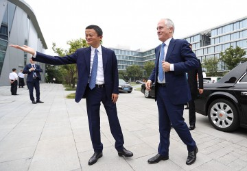 Jack Ma welcomes Australian Prime Minister Malcolm Turnbull at Alibaba headquarters in Hangzhou.