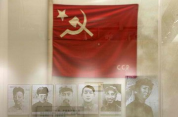 The Communist Party of China wants to purge corrupt officials.