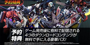 Bandai Namco reveals the upcoming DLC mecha for