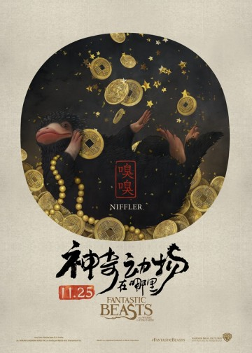 A poster of