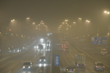 Orange alert for air pollution issued for northern China as heavy smog reduces visibility to less than 200 meters in some areas.
