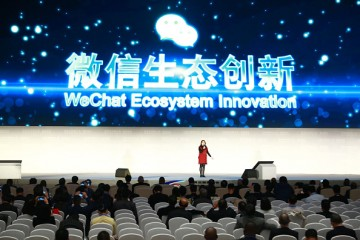 WeChat Ecosystem Innovation speech delivered at the 3rd World Internet Conference.