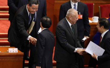 China's National People's Congress opening ceremony