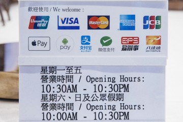 Wireless payment methods in accepted at a Hong Kong shop.