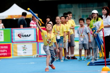 IAAF Kids Athletics Program