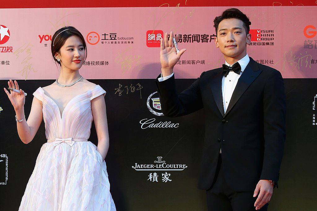 It S Official Rain Kim Tae Hee Are Getting Married C