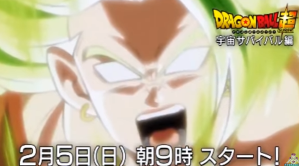 Dragon Ball Super To Showcase Its First Female S