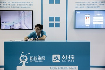 If Ant Financial is successful in acquiring MoneyGram, the company will be able to bypass all the legal and regulatory work required in establishing Ma's global payments business.