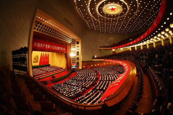 China Calls for CPC Leadership Enhancement in Cultural Organizations