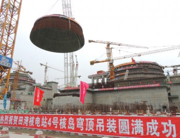 Nuclear Power Station in China