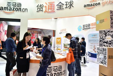 Photo shows visitors gathering at Amazon booth during the 2016 China International Electronic Commerce Expo in Yiwu.
