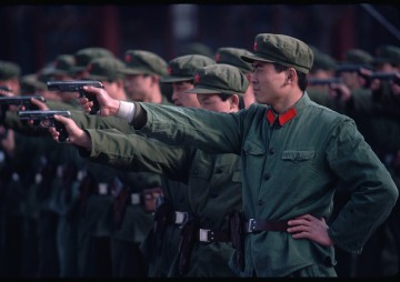 People's Liberation Army in Training