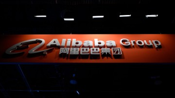 """Instead of following the old business model, Alibaba's new research and development team will shift into a """"pure holistic R&D mechanism"""" by using cutting-edge technological solutions."""