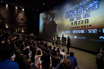 Terminator Genisys China Tour - Midnight Screening Event