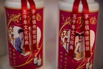 Beverage manufacturer Baiju was saved by Xi Jinping's anti-corruption campaign.