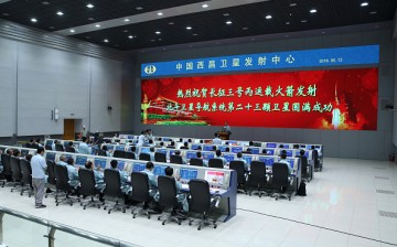 The command and control hall of the Xichang Satellite Launch Center