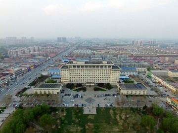 Xiongan New Special Economic Zone