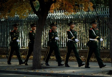 Beijing State Security