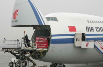 Air China will be opening to private and foreign investors.