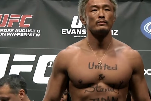 Asian mma fighter