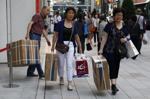 Japan named top destination among golden week vacationers for Luxury household items