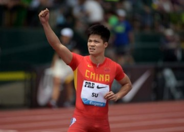 Su Bingtian is now the only Asian to ever qualify for the 100m finals at the IAAF World Championships in Athletics.
