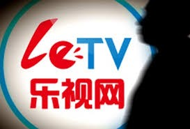 """Go Princess Go"" is produced by LeTV, one of China's biggest online video companies."