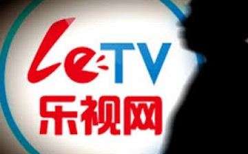 """""""Go Princess Go"""" is produced by LeTV, one of China's biggest online video companies."""