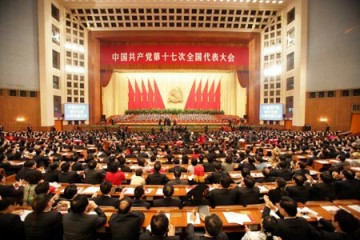 Chinese officials are required to take Constitutional Oath before taking office.
