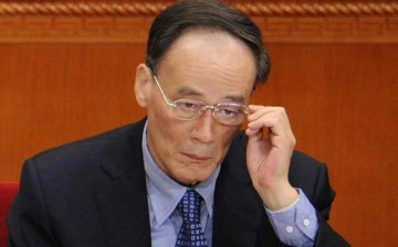 Wang Qishan, head of the party's Central Commission for Discipline Inspection, says that strict discipline is necessary for the party to fulfill its promise to the people.