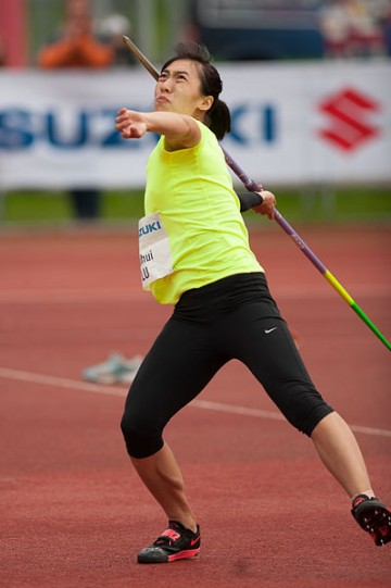 Lyu HuiHui took home a silver for women's javelin throw during the last day of the IAAF World Championships in Athletics.