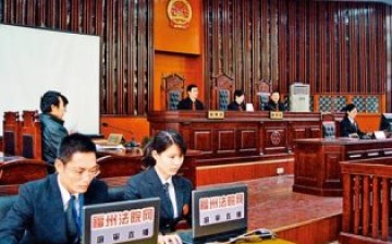 Shanghai drafts a law protecting