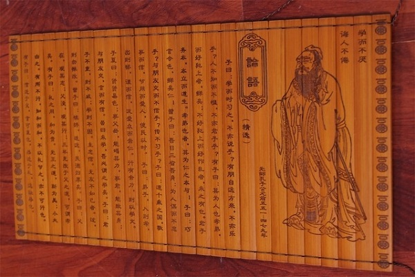 """an introduction to the life of confucius a philosopher from china Confucius is a great chinese philosopher, teacher, and politician confucius is commonly known as """" the great sage and the first teacher"""" (至圣先师, zhì shèng xiān shī)  the birthday of confucius is traced back to september 28th, around 551 bc to 479 bc."""