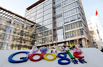 Google's return to China may be possible through a Shanghai-registered shell company.