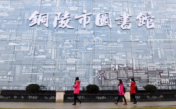 An exterior view of the Tongling City Library in east China's Anhui Province.