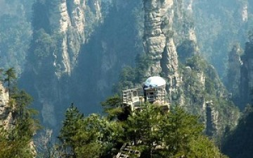 The Zhangjiajie Sandstone Peak Forest Geopark is one of the 33 sites in China listed by the Global Geoparks Network (GGN) and the UNESCO as a global geopark.