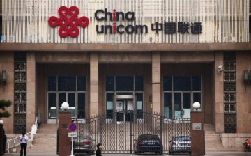 Will CBN's entrance into the game affect China Unicom and other big telco players?
