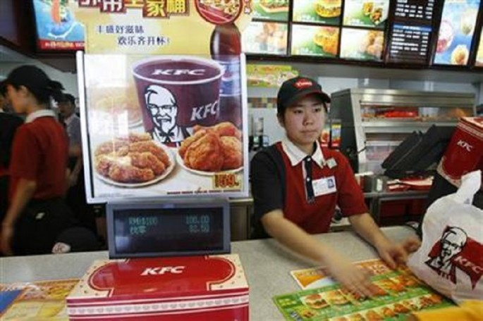 employee empowerment kfc Mychange pairs a powerfully simple and completely confidential financial wellness app with a personal adviser to empower users and kfc restaurant employees.