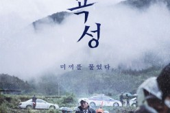 'The Wailing' is an upcoming Korean thriller film directed by Na Hong-Jin, starring Kwak Do Won, Hwang Jung Min, and Chun Woo Hee.