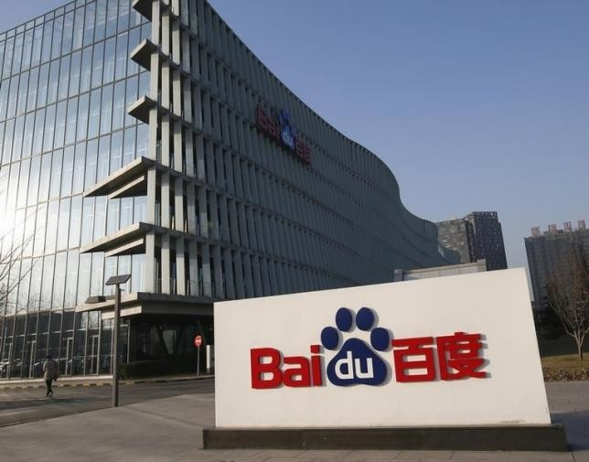 Chinese internet giant Baidu is offering emerging Chinese developers a chance to expand their reach to the global market.