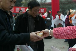 China Marks 2008 World AIDS Day
