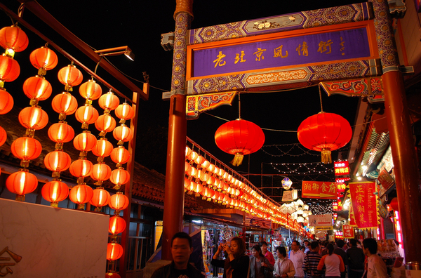 The Donghuamen night market.