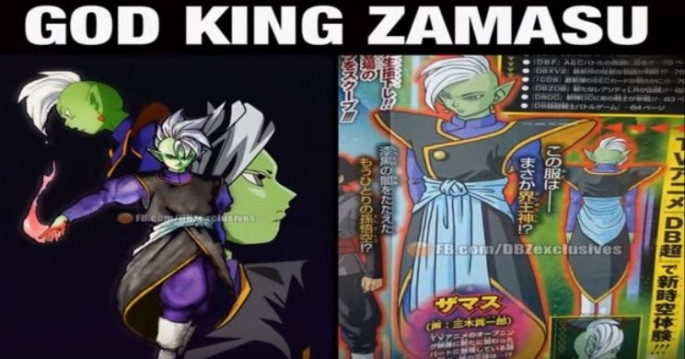 A closer look on the new character of Dragon Ball Super, God King Zamasu, as it appears on manga.