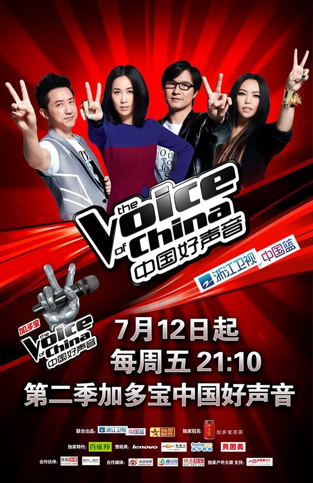 """The Voice of China"" will likely need to follow new rules on foreign content adaptation."